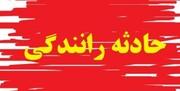 اتفاق هولناک در محور بم-کرمان / ۲ نفر کشته شدند