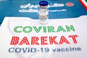 هشدار درباره صدور عجولانه مجوز اضطراری واکسن کووبرکت