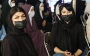 تیپ و آرایش متفاوت دختران در دیدار با ابراهیم رئیسی / تصاویر
