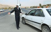 وضعیت محدودیت تردد در شهرهای قرمز و نارنجی در روز انتخابات