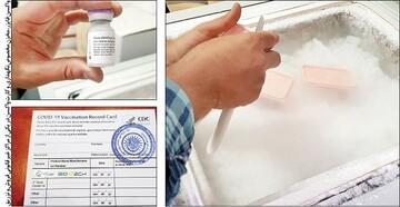 فروش ۲۵ تا ۶۰ میلیون تومانی واکسن کرونای فایزر در تهران / فایزر روی دوش کولبران؟