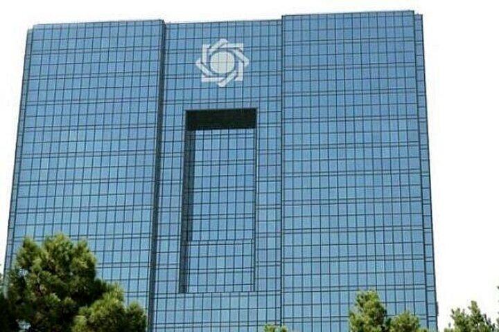 بانک مرکزی به اظهارات سخنگوی قوه قضائیه پاسخ داد