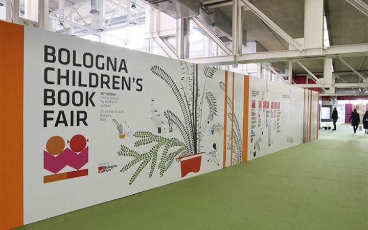 برگزاری نمایشگاه مجازی کتاب «بولونیا» با حضور ایران
