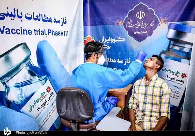 گزارش تصویری از آغاز تزریق واکسن «ایران برکت» در بوشهر