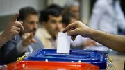 نتیجه انتخابات در چه تاریخی اعلام میشود؟ / فیلم