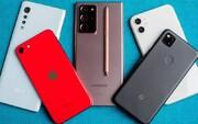 جدیدترین قیمت انواع گوشی موبایل ۲۶ خرداد ۱۴۰۰ / جدول