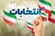 مجمع زنان اصلاحطلب هم از همتی حمایت کرد
