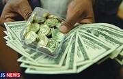 دلار گران شد، طلا و سکه ارزان / قیمت انواع سکه، طلا و ارز ۲۶ خرداد ۱۴۰۰