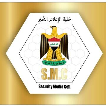 ۲ پهپاد بمبگذاری شده در جنوب بغداد ساقط شدند