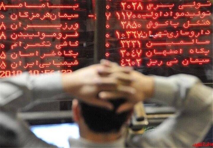 وضعیت آغاز معاملات بورس ۲۶ خرداد ۱۴۰۰