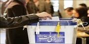 پروتکلهای ضدکرونایی برای برگزاری انتخابات اعلام شد