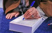 رهبر انقلاب فردا ساعت ۷ صبح رای خود را به صندوق خواهند انداخت