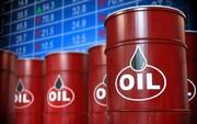 قیمت نفت در معاملات امروز سقوط کرد
