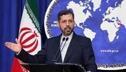 واکنش خطیب زاده به اظهارات اخیر شورای همکاری خلیج فارس درباره برنامه هستهای ایران