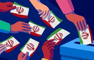سید یاسر خمینی در انتخابات شرکت کرد / عکس