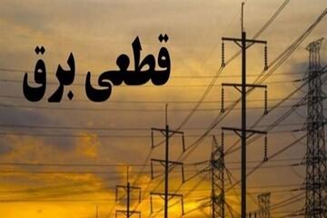 جزییات قطعی برق تهران امروز ۲۷ خرداد ۱۴۰۰