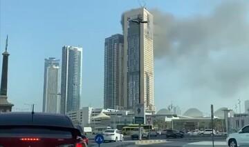 آتشسوزی برج معروف در شارجه امارات / فیلم