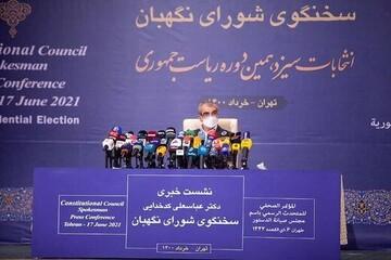 دلیل ردصلاحیت لاریجانی و احمدی نژاد چه بود؟