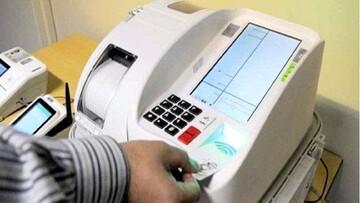 آموزش نحوه رای دادن با صندوقهای الکترونیکی
