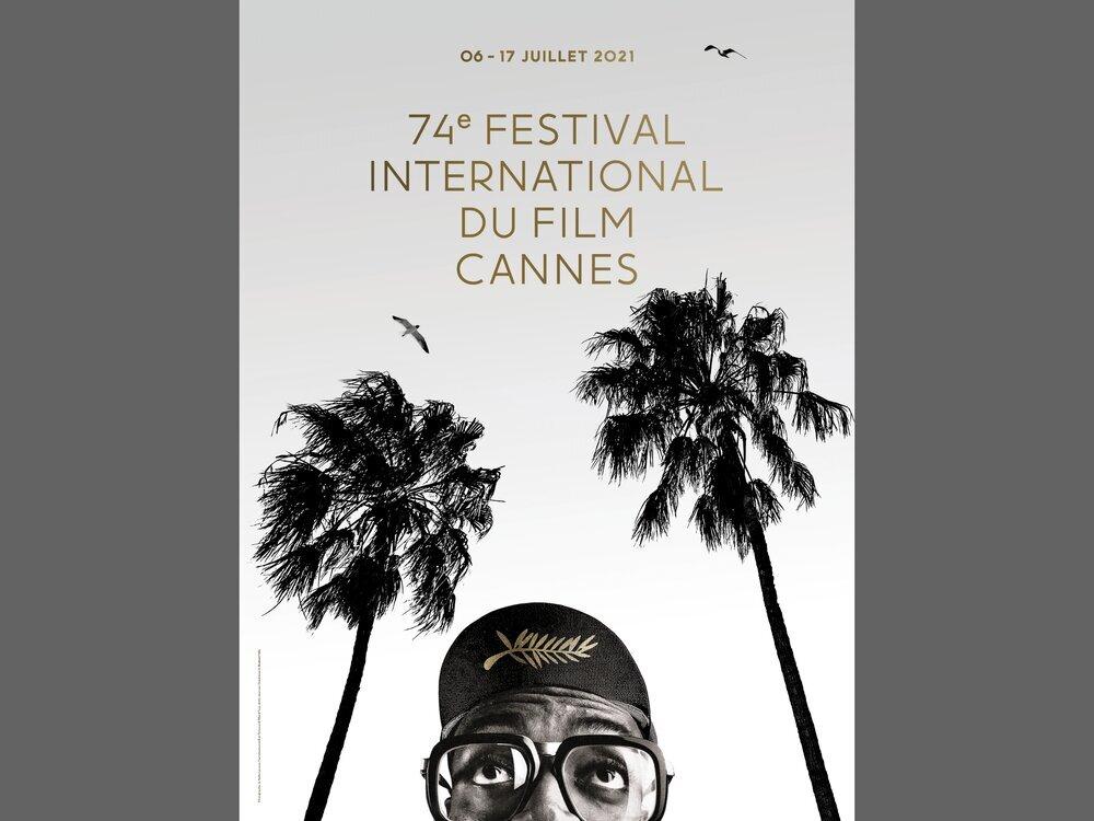 رونمایی از پوستر جشنواره فیلم کن / عکس - اخبار جدید