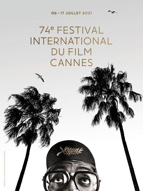 رونمایی از پوستر جشنواره فیلم کن / عکس