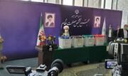 «صادق آملی لاریجانی» رای خود را به صندوق انتخابات انداخت