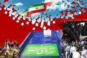 حضور قاضیزاده هاشمی در حرم امام رضا برای رای دادن / عکس