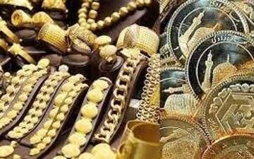 ورق قیمتها در بازار سکه و طلا برگشت / سکه و طلا چقدر ارزان شدند؟