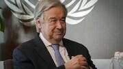 گوترش برای بار دوم به عنوان دبیرکل سازمان ملل انتخاب شد