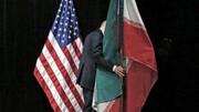 مذاکرات هستهای زیر نظر شورای عالی امنیت ملی است