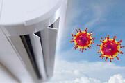 امکان انتقال ویروس کرونا از طریق کولر گازی وجود دارد؟