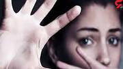 اقدام شیطانی خواستگار پلید با دختر ۲۷ساله