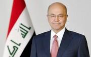 واکنش رییس جمهوری عراق به پیروزی رئیسی در انتخابات ۱۴۰۰