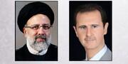 بشار اسد به رئیسی تبریک گفت