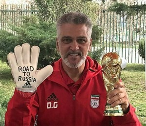 محکوم شدن فدراسیون فوتبال ایران از سوی دستیار سابق کیروش