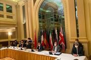نشست کمیسیون برجام امروز برگزار میشود