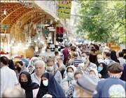ایرانیها چقدر پیشبینیپذیر هستند؟