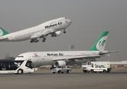 نظر سازمان هواپیمایی درباره تعلیق پروازها به مسکو