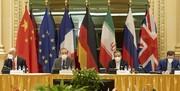 آغاز نشست کمیسیون مشترک برجام برای جمع بندی رایزنیهای انجام شده در دور ششم مذاکرات