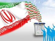 نتایج اولیه انتخابات میاندورهای مجلس خبرگان رهبری مشخص شد