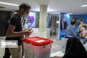 اعلام نتیجه شمارش آرای انتخابات شورای شهر تهران