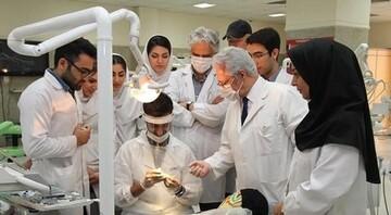 اعلام زمان توزیع کارت آزمون دکتری تخصصی وزارت بهداشت