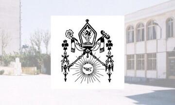 پیام اسقف اعظم خلیفه ارامنه تهران به رئیسی