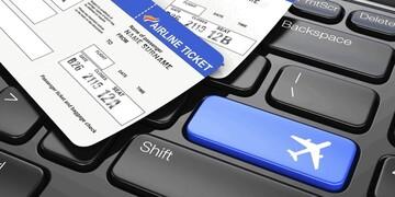 واکنش سازمان هواپیمایی کشوری به افزایش قیمت بلیت هواپیما
