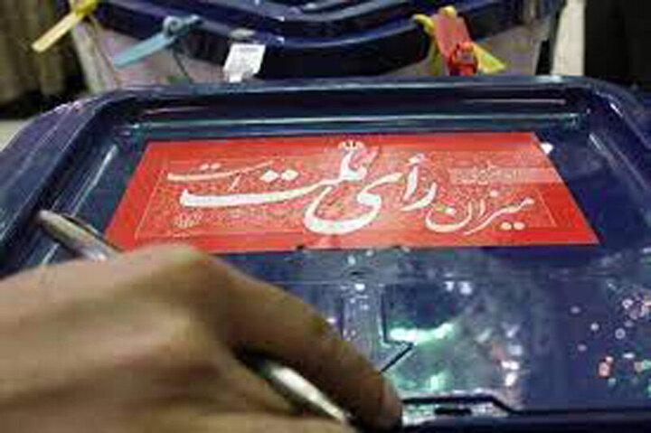 حامیان اصلاحطلبان رای باطله دادند یا حامیان جلیلی و احمدینژاد؟