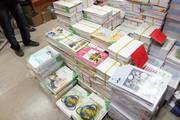 جاماندگانِ ثبت سفارش کتابهای درسی، بخوانند