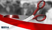 بهرهبرداری از ۹ طرح عمرانی و خدماتی در کیش