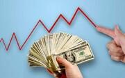منتظر سقوط بسیار سنگین در بازارهای مالی باشید