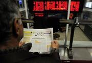 گزارش بورس ۳۱ خرداد ۱۴۰۰ / شاخص بالاخره سبز ماند
