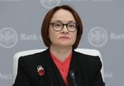 هشدار بانک مرکزی روسیه درباره سرمایه گذاری در ارزهای دیجیتال